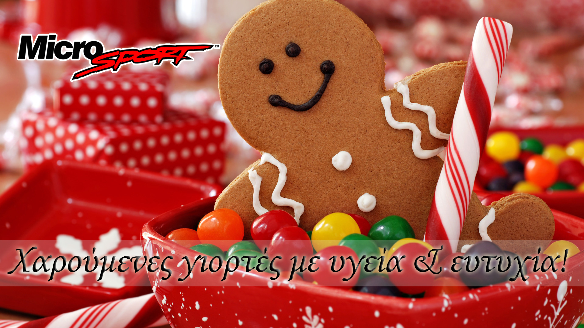 microsport_happy_holidays